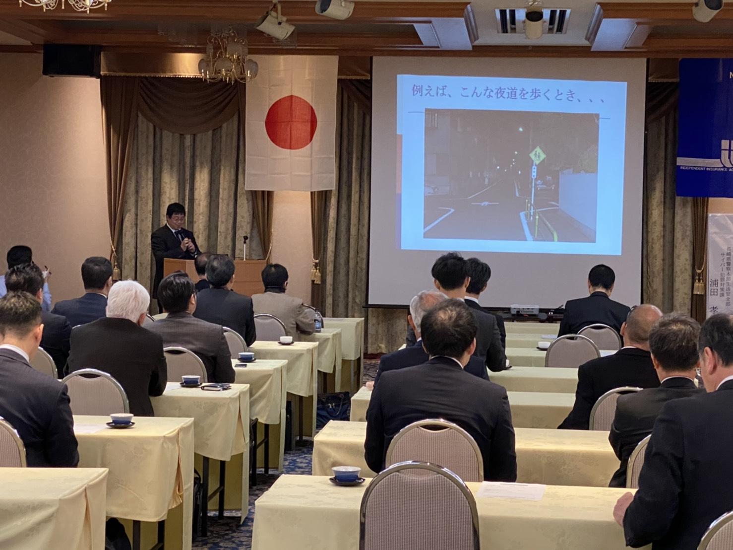 【活動報告】新春セミナー・新年会 開催のご報告